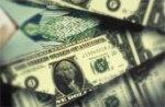Money Menace