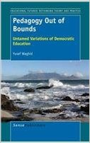 Pedagogy Out of Bounds